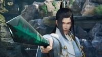 《仙剑奇侠传7》试玩版游玩流程合集2