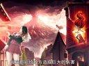 《全民英雄》英雄宝贝第二期:火女