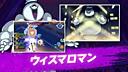 【游侠网】《妖怪手表破坏者》第二支预告