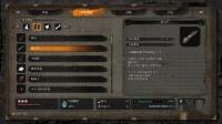 《只狼》商人NPC+两本技能书+苇名之底位置+钟鬼位置10.仙峰寺拳法