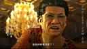 《如龙0 中文版》全流程03