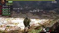 【游侠网】怪物猎人XX实机试玩演示2