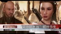 【游侠网】在《EVE ONLINE》,每一刻都可能发生千人大战