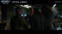【游侠网】《猩球崛起3》感性的凯撒片段