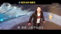 【游侠网】《大侦探皮卡丘》内地定档5月10日