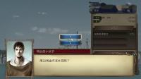 《大航海时代4威力加强版HD》实况视频攻略合集1