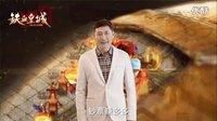 51《铁血皇城》张子健在线送祝福