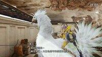 【混沌王】《最终幻想13:雷霆归来》详细攻略中文流程解说20(第六天主支线1:灵魂残片)
