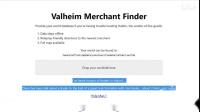 《英灵神殿Valheim》100%找到商人方法
