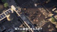 【游侠网】《生化危机:复仇》15秒映像.mp4