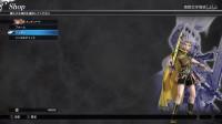 《最终幻想纷争NT》全角色衣服武器特殊台词收集22.洋葱战士