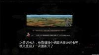《太吾绘卷》太吾演武新手教程视频1