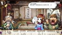 【熊脸猫配音解说】《侠客风云传》中文配音流程解说 07 神医家的妹子好标致
