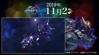 【游侠网】《SD高达G世纪:火线纵横》新预告