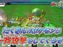 【WiiU】《口袋妖怪大乱斗U》PV
