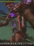 怪物猎人Online 全新猎季觉醒内测 试玩报告