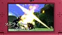 《怪物猎人X》 单人篇『狩技+狩猎风格』