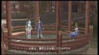 《真三国无双8》全武将结局动画视频 - 20.蔡文姫「希望の詩」