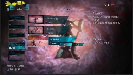 《鬼泣5》12个隐藏任务位置及破关方法-隐藏任务12