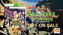 【游侠网】《火影忍者:究极忍者风暴-革命》日本电视广告