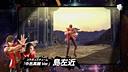 PS4\/PS3『战国BASARA4 皇』日本摔跤手 联动服装