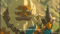 《塞尔达传说荒野之息》全剧情流程视频解说攻略合辑12