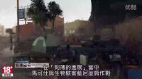 【游侠网】《看门狗2》季票内容预告 中文字幕
