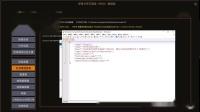 《部落与弯刀》MOD开发官方教程1.整体介绍