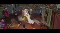 《剑网3》九周年外装设计大赛上线