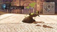 PS4 勇者斗恶龙 暗黑龙与世界之树 16