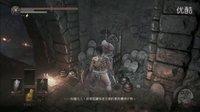 【Quin】黑暗之魂3 中文版 初体验直播录像 10