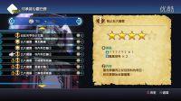 PS4【最终幻想 世界】中文初体验流程第十五期