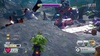 PS4 植物大战僵尸 花园战争2 第48期 这高地位简直无敌 Z7小僵尸