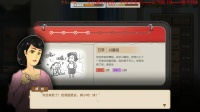 《中国式家长》一周目结局2