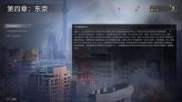 《僵尸世界大战》世界背景故事4.东京-世界故事