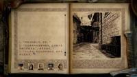 《永恒之柱2:死火》全流程攻略视频 24.放飞巨龙