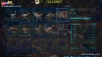 《侏罗纪世界进化》第四个岛安保任务视频攻略