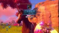 《渡神纪:芬尼斯崛起》全坐骑收集2.永春谷-褐马