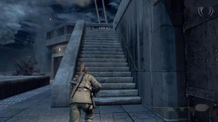 《狙击精英V2重制版》实况流程视频8.六。高射炮塔