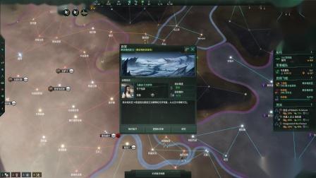 《群星》2.2.1最高难度铁人战报