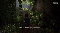 小牧【神秘海域4盗贼末路】剧情流程第20集#新德文#直播录像