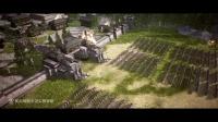 国内首款虚幻4沙盘战略手游,《鸿图之下》震撼发布