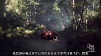 中文字幕《赞歌》游戏总监专访