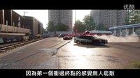 《飙酷车神:狂野之路》中文字幕预告