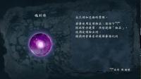 《忍者龙剑传大师合集》忍龙2中文全剧情3.第三章