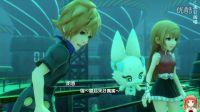 【玛露塔】最终幻想世界 全流程15