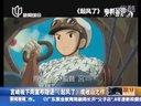 宫崎骏下周宣布隐退  《起风了》成收山之作