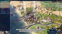 【游侠网】《文明6》中文PV 先睹为快:埃及