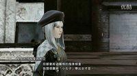 【风少出品】PC  最终幻想13:雷霆归来 一周目娱乐流程06