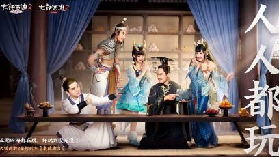 大话西游2到底都是谁在挑战秦陵幽宫?